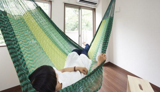 外出しなくてもアウトドア気分満喫! ハンモックにゆられながら緑を眺めて暮らせる部屋《ワクワク賃貸物件集》