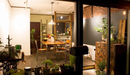 DIYでセルフ・リノベーションができる多目的スペース付戸建賃貸(※「ガレッジハウス」シリーズ2号)《ワクワク賃貸物件集》