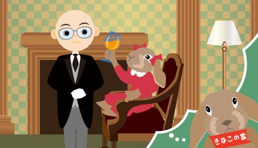 ウサギ共生型賃貸住宅「USAGITO[ウサギト]」実現のための研究《ワクワク賃貸研究所》