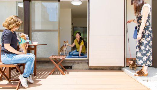 集え、DOG LOVERS!ワンちゃんの多頭数飼育ができるコミュニティ型アパートメント《ワクワク賃貸物件集》